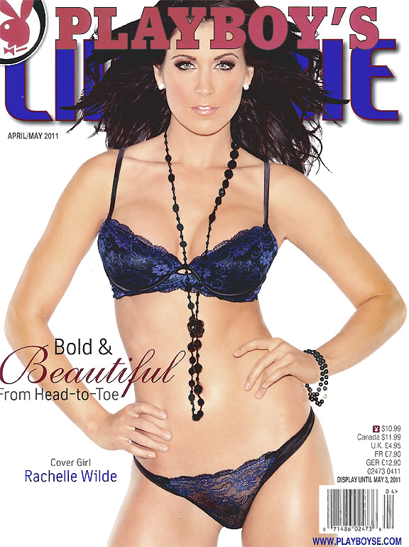 Playboy Cover - Rachelle Wilde : photo by paulbuceta.com make up and hair by valeria nova.com